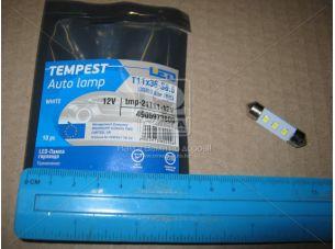 Лампа LED софитная C5W 12V  Т11x36-S8.5 (3SMD,size 3528)   WHITE  <TEMPEST>