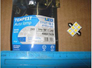 Лампа LED софитная C5W 24V  T11x31-S8.5 (6 SMD size5050) WARM WHITE <TEMPEST>