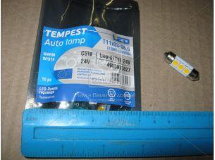 Лампа LED софитная C5W 24V T11x31-S8.5 (3 SMD size5050) WARM WHITE   <TEMPEST>
