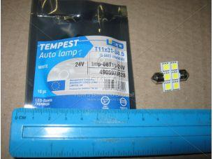 Лампа LED софитная C5W 24V T11x31-S8.5 (6 SMD size5050) WHITE  <TEMPEST>