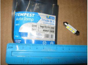 Лампа LED софитная C5W 24V T11x36-S8.5 (3 SMD size5050)  <TEMPEST>