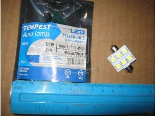 Лампа LED софитная C5W 24V T11x36-S8.5 (6 SMD size5050)  <TEMPEST>