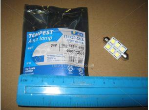 Лампа LED софитная C5W 24V T11x39-S8.5 (6 SMD size5050) WHITE  <TEMPEST>