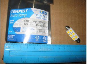 Лампа LED софитная C5W 24V T11x41-S8.5 (6 SMD size5050) WARM WHITE  <TEMPEST>