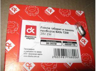 Лампа габарит и панель приборов BA9s T2W 24V 2W <ДК>