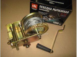 Лебедка рычажная барабанная 1000 кг, 5,2мм х 10м стальной трос <ДК>