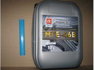 Масло гидравл. <ДК> МГЕ-46В (Канистра 10л)