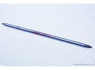 Роторная косилка - Вал боковой L=600мм