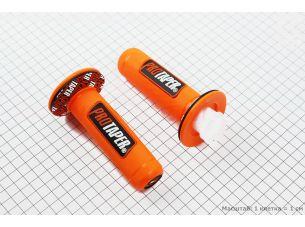 Рукоятка руля лев./пр. к-кт, оранжевые