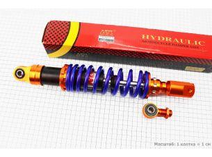 Амортизатор задний GY6 -  350мм*d60мм (втулка 10мм / втулка 10мм / вилка 8мм), синий TUNING