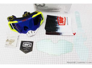 Очки кроссовые со сменным стеклом, + защитная пленка 1шт + набор для ухода, сине-салатово-белые (зеркальное стекло)