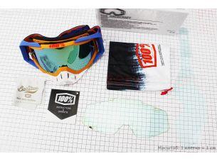 Очки кроссовые со сменным стеклом, + защитная пленка 1шт + набор для ухода, оранжево-сине-белые (зеркальное стекло)