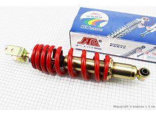 Амортизатор задний МОНО 370-390мм*d83мм (втулка 10мм / вилка 12мм) регулир., красный