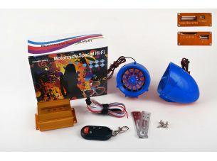 Аудиосистема   (2.5, синие, сигн., МР3/FM/SD/USB, ПДУ, разъем ППДУ 3K)   BEST CHOICE