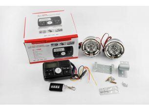 Аудиосистема   (3, черные, сигнализация, МР3/FM/USB/SD, ПДУ, ЖК дисплей)   MANLE