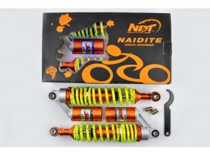 Амортизаторы (пара)   Delta   330mm, газомасляные   (лимонные +паутина)   NDT
