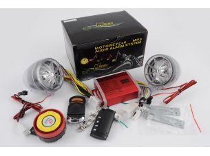 Аудиосистема   (2.5, с диодами, сигнализация, FM/МР3 плеер, ПДУ)   JHMP3003-5