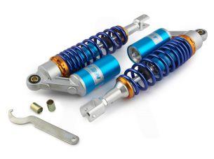 Амортизаторы (пара)   универсальные   320mm, газомасляные   (металлик)   NET