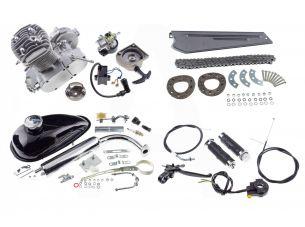 Двигатель велосипедный (в сборе)   80сс   ( мех. стартер, бак, ручка газа, звезда, цепь)    KOMATCU