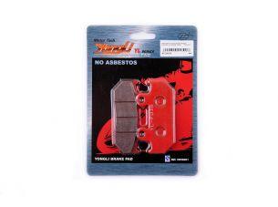 Колодки тормозные (диск)   Honda CBR250F/500F   (красные)   YONGLI