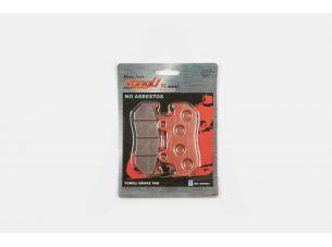 Колодки тормозные (диск)   Honda CB125   (красные)   YONGLI PRO
