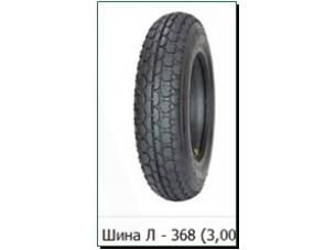 Шина   3,00 -8   ТТ (Л-368,Петрошина+камера)   LTK