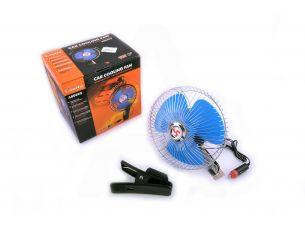 Вентилятор автомобильный   (D-8, 12 V)   (#203)   LVT