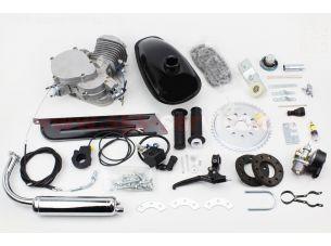 Двигатель велосипедный 2Т + комплект для установки, СЕРЫЙ
