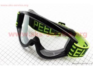 Очки кроссовые, черные PEEL'S