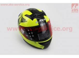 Шлем закрытый ROOKIE FAN FF352 XL - ЖЕЛТЫЙ с рисунком черным