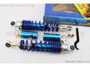 Амортизатор задний JH/CB/CG - 340мм*d60мм (втулка 12мм / втулка 10;12мм) газовый регулир., синий к-кт 2шт