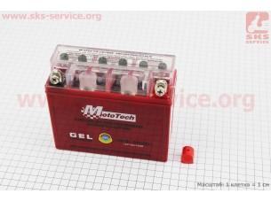 Аккумулятор 7Аh 12N7BL-BS (гелевый) 145/55/130мм, 2019