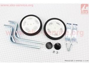 Колёса боковые универсальные, белые Lumari HR20