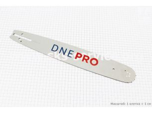 """Шина 16""""-1,5mm 325 66зв L=47см, (подходит на Китай, Oleo Mac 947/952)"""