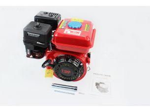 Двигатель мотоблочный в сборе под шлиц ?20мм, фильтр-поролон, 7,0л.с. 170F