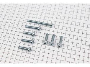 Болт крепления крышки вариатора Yamaha  GEAR 4T - к-кт 8шт (под отвертку)