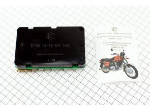 БПВ-5 (медь) БПВ 14-10