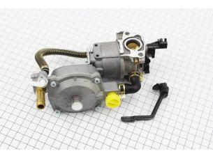 Газовый карбюратор LPG (пропан-бутан) для генераторов 1,6-3кВт (механизм рычажный) с переключателем и краном слива