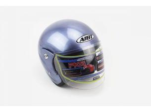 Шлем открытый АТ-612 - СЕРО-ГОЛУБОЙ
