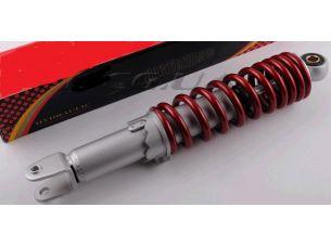 Амортизатор   GY6, DIO, LEAD   274mm, регулируемый   (красный)   MSU