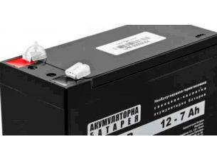 АКБ   12V 7А   AGM   (151х65х100)   (DB12-7) (электро- скутера/мопеда/велосипеда)   TERRY   (#AKY)