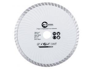 Диск отрезной Turbo, алмазный 180 мм, 16-18% INTERTOOL