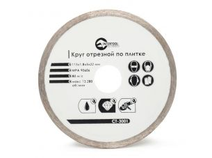 Диск отрезной алмазный со сплошной кромкой 115 мм, 16-18% INTERTOOL