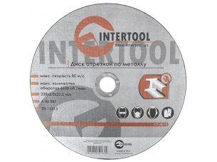 Диск отрезной по металлу 230x2,0x22,2 мм INTERTOOL