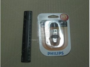 Лампа накаливания H1Premium 12V 55W P14,5s (пр-во Philips) 12258PRB1