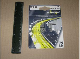Лампа накаливания W5W 12V 5W W2,1X9,5d (пр-во Narva) 17177B2