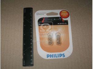 Лампа накаливания W5W12V 5W W 2,1X9,5d (blister 2шт) (пр-во Philips) 12961B2