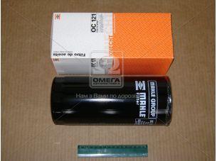 Фильтр масляный RENAULT, VOLVO (TRUCK) (пр-во Knecht-Mahle) OC121
