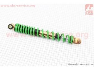 Амортизатор задний GY6/Honda - 310мм*d41мм (втулка 10мм / вилка 8мм), зеленый