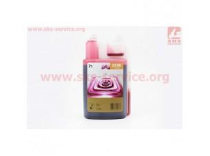SEMI 2Т, масло 1л (дешёвое качественное, бутылка с дозатором)